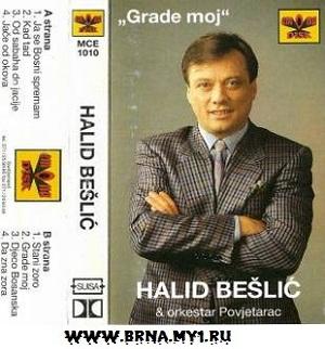 Grade moj (1993)