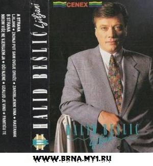 Ljiljani (1991)