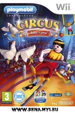 Playmobil Circus Wii