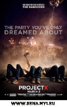 Project X 2012
