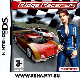 Ridge Racer ds