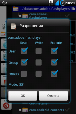 com.adobe.flashplayer