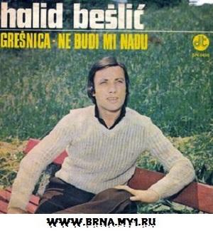 Grešnica - Singl (1979)