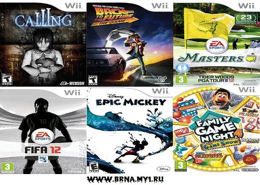 69 Wii Games