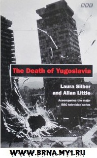 The Death of Yugoslavia 1995