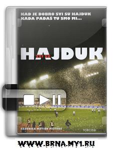 Svi su Hajduk