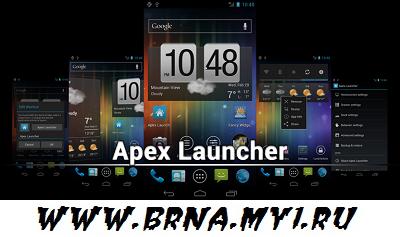 Apex Launcher Pro 1.3.5