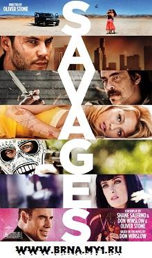 Savages 2012