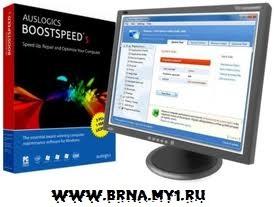 Auslogics BoostSpeed 2012