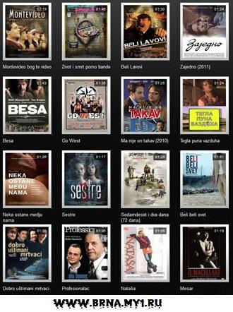 Lista svih domacih filmova