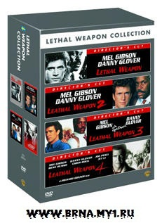 Lethal Weapon Quadrilogy