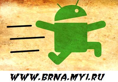 Kako ubrzati Android mobitel i smanjiti potrošnju baterije?